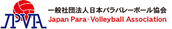JPVA|一般社団法人日本パラバレーボール協会